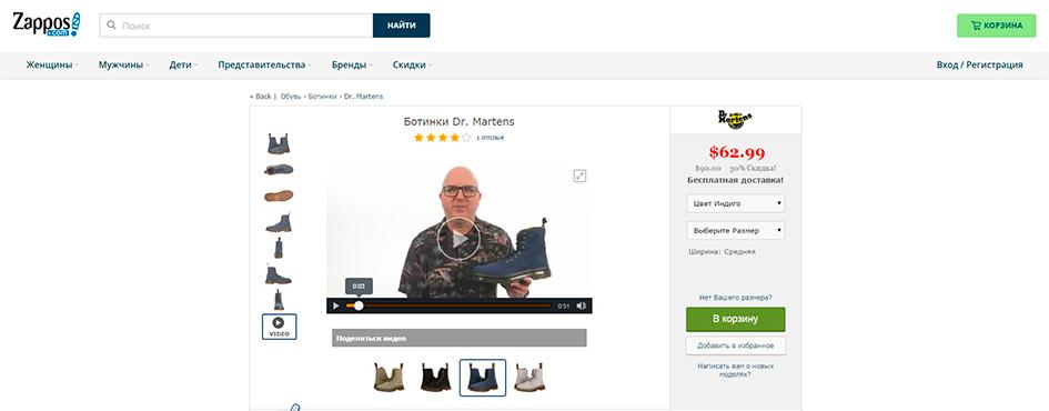 7 уникальных советов, как улучшить SEO продвижение для интернет магазина