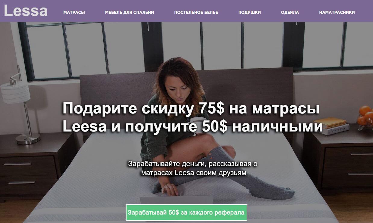 74 призыва к действию или реферальные программы, которые работают
